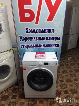 Б\У Hotpoint-Ariston  6 кг